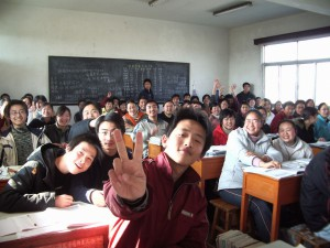chinese_classroom