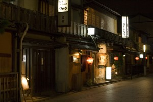 geisha district, geisha housing, Kyoto, nightlife, Japan